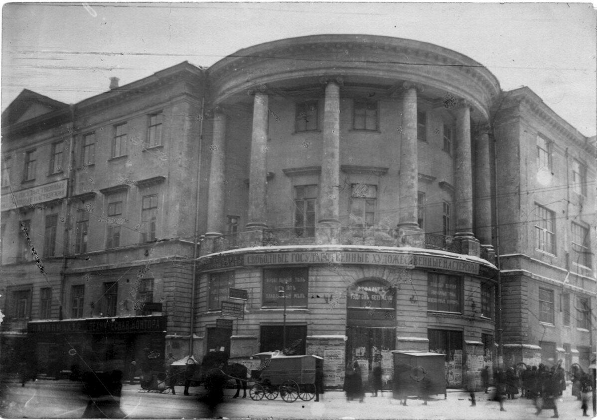 1918. Вторые Свободные государственные художественные мастерские
