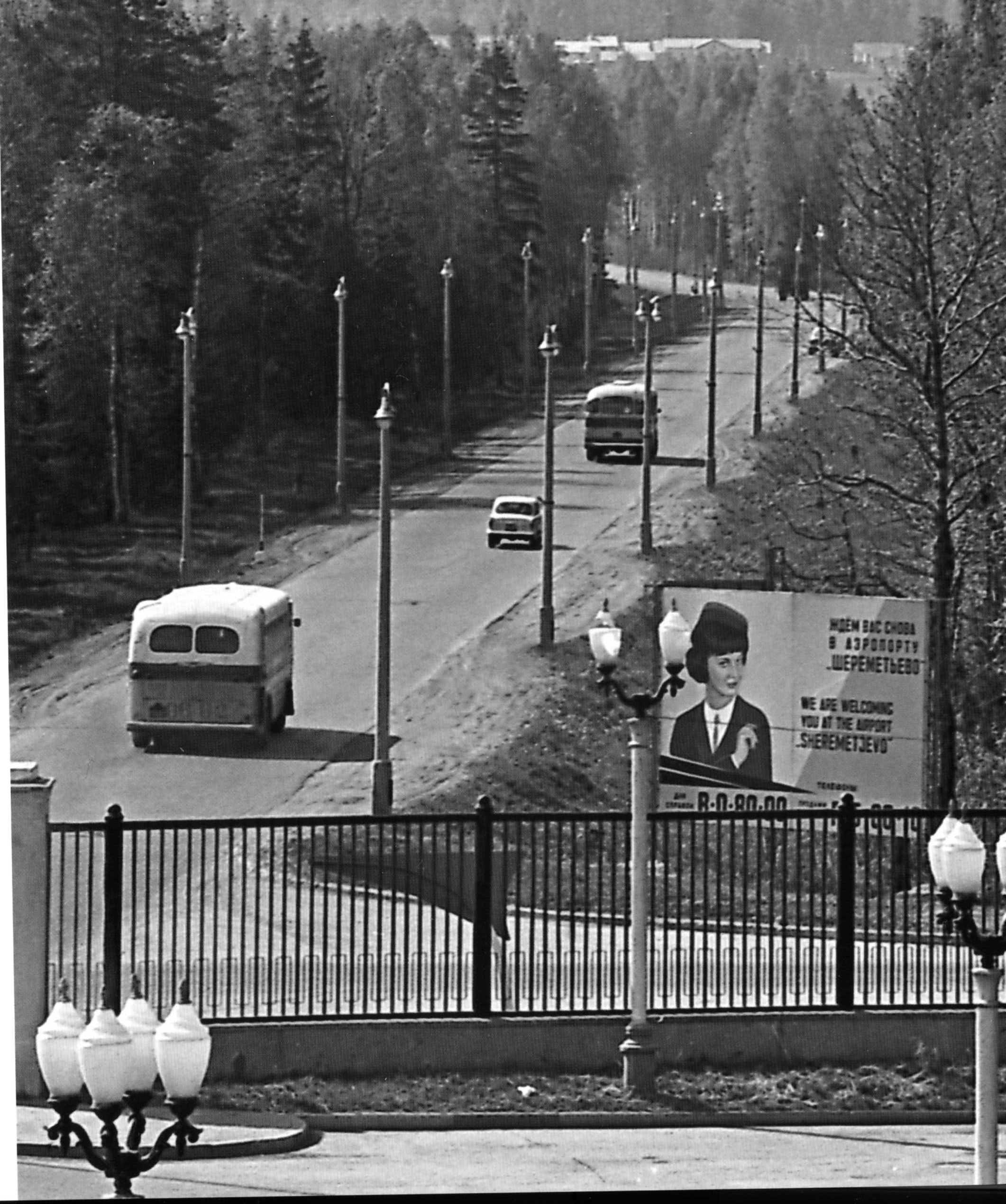 1960-е. Дорога в Москву