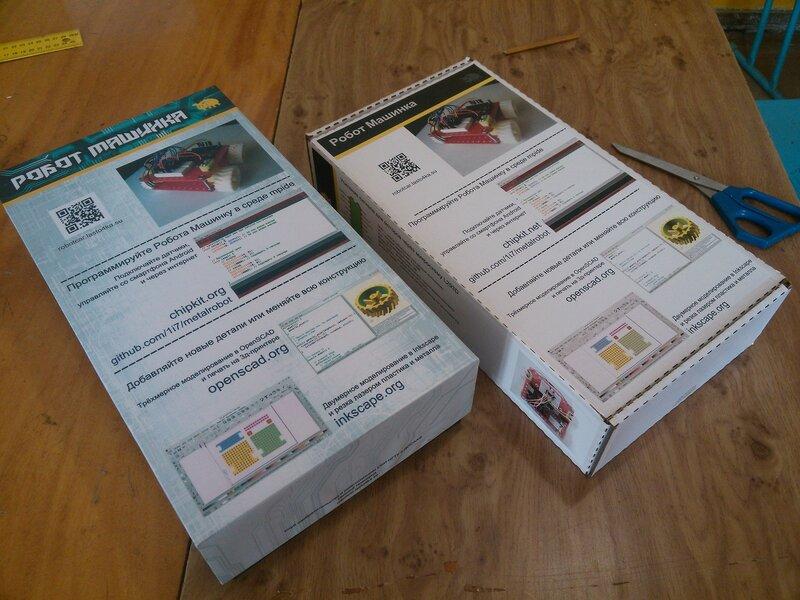 Новая коробка с картинками-136.jpg