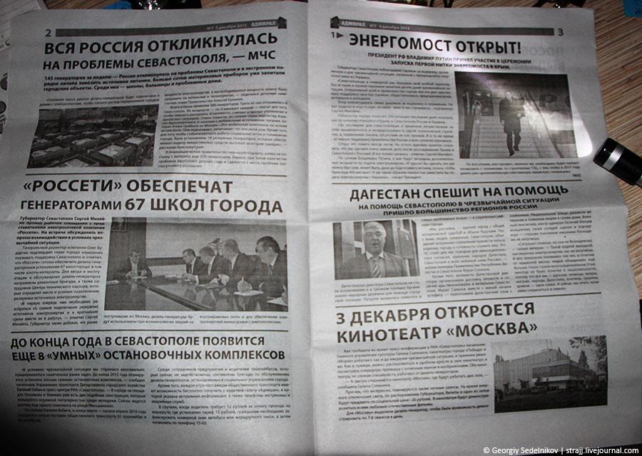 https://img-fotki.yandex.ru/get/54/163146787.4bd/0_178489_3a6d73ad_orig.jpg