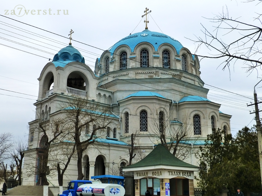 Крым, Евпатория, храм