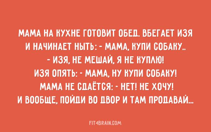 https://img-fotki.yandex.ru/get/54/211975381.9/0_181f47_e9a6df1d_orig.jpg