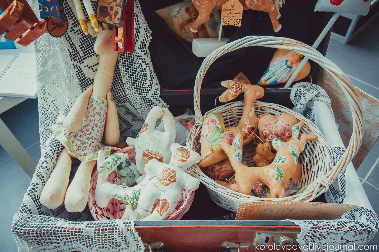 Exposition-085.jpg