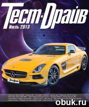 Журнал Тест-Драйв №7 2013