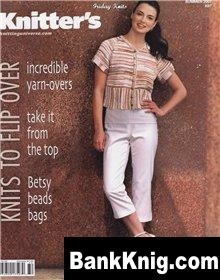 Журнал Knitter's summer 2007 jpeg 15Мб
