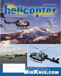 Журнал The Helicopter Newspaper 2012-03