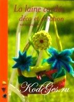 Книга La laine cardee: deco et creation