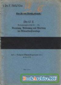 Книга Do 17 Z  Bedienungsvorschrift-Bo.  Beladung, Bedienung und Wartung der Abwurfwaffenanlage.