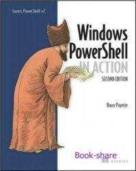Книга Windows Powershell in Action