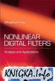 Аудиокнига Nonlinear Digital Filters Analysis and Application