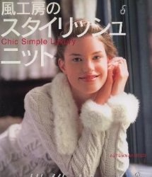 Let's Knit Series №890 Chic Simple Luxury Autumn-Winter