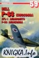Книга Bell P-63 Kingcobra, XFL-1 Airabonita, P-39 Airacobra Cz. 2 (Monografie