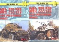 Танк на поле боя 14, 15. Легкие бронеавтомобили вермахта. SdKfz 222/223