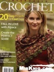 Журнал Interweave Crochet Fall 2008