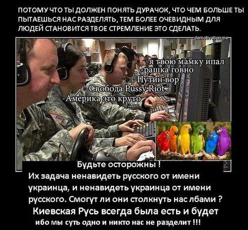 Новые картинки в мироздании 0_99578_52d7180_L