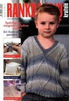 Журнал Rankdarbiu kraitele №8 2012