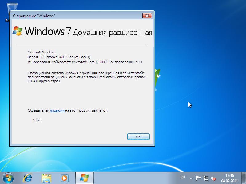 Windows 7 �������� ����������� ENTER( x86 /x64/2012/RUS)