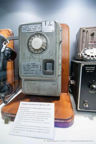 RTK_Irkutsk_museum-1456.jpg