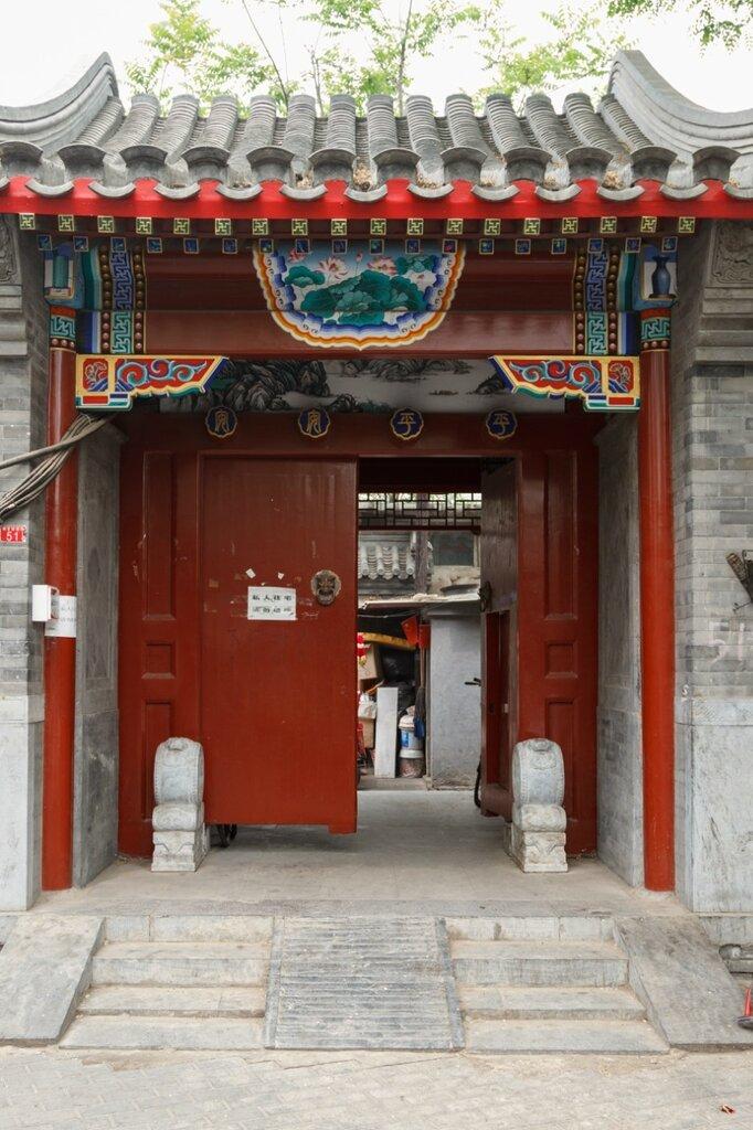 Ворота, сыхэюань, Пекин, китайский дом