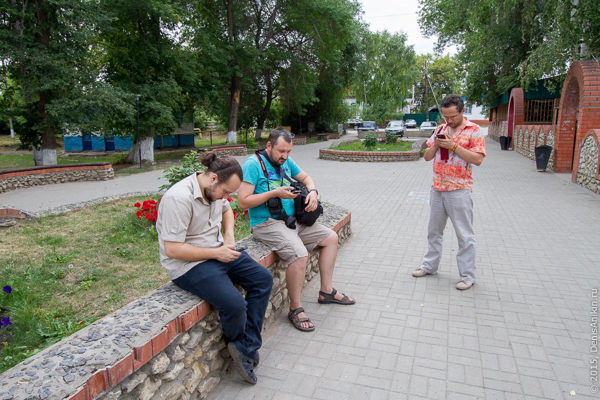 Экспедиция Волга Хвалынск 5