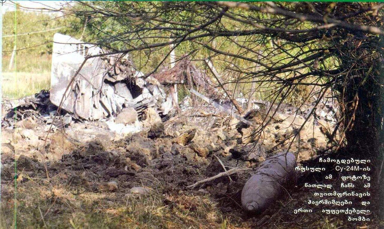 В зоне АТО террористы повредили самолет Су-25, летчик совершил вынужденную посадку, - Минобороны - Цензор.НЕТ 1407