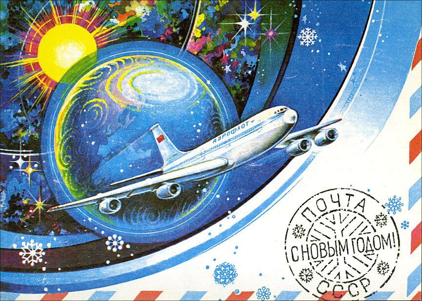 Открытки новогодняя авиация, днем рождения мальчику