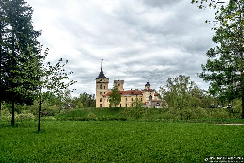 Павловск. Замок БИП (Мариенталь)