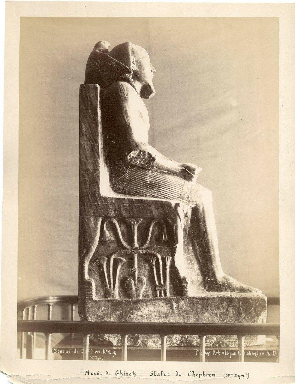 Музей Гизы. Статуя Хефрена. 1880-е
