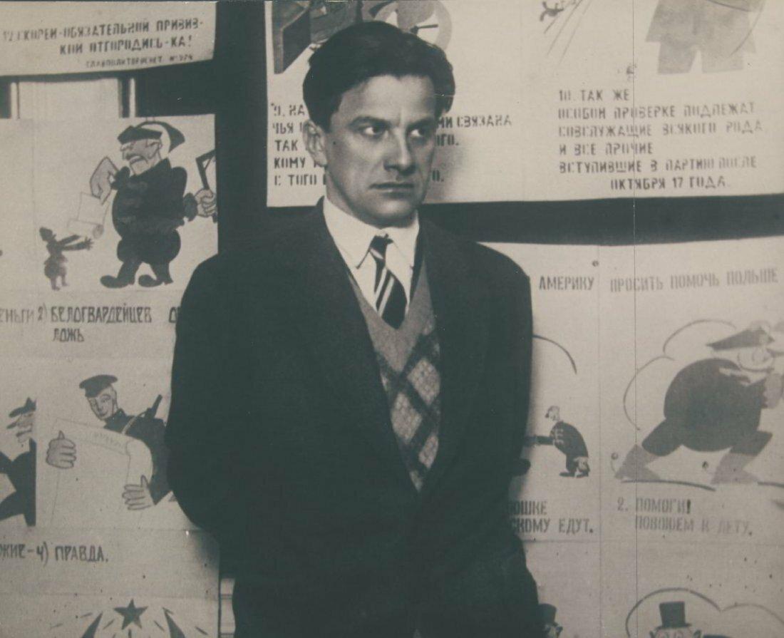 1930. Абрам Петрович Штеренберг. Владимир Маяковский