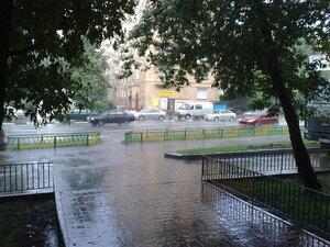 Дождь на дороге