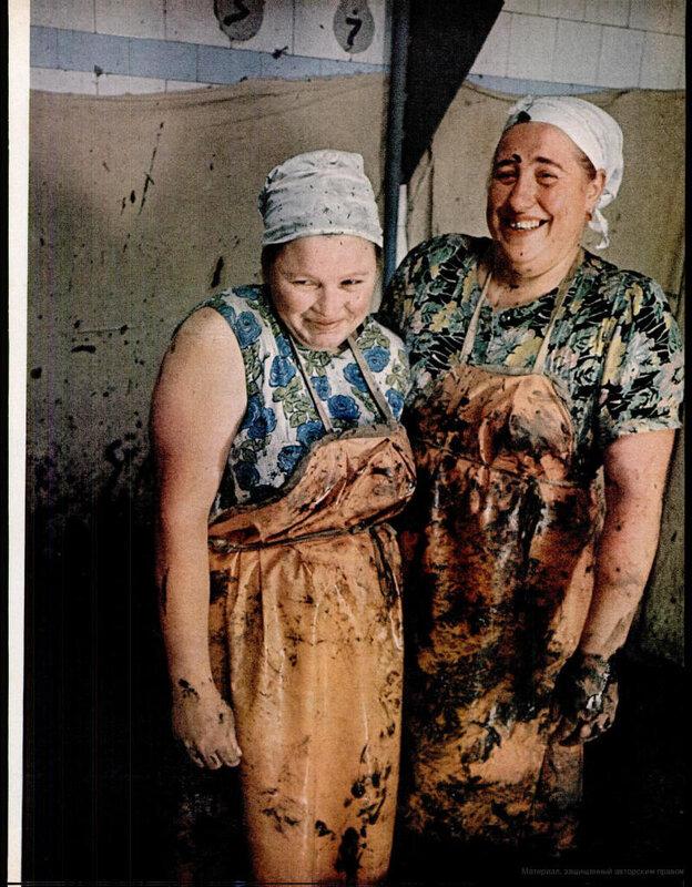 Грязелечение, Ессентуки, 1969