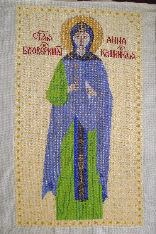 Альбом пользователя Тётя_Анюта: Святая Благоверная Княгиня Анна Кашинская