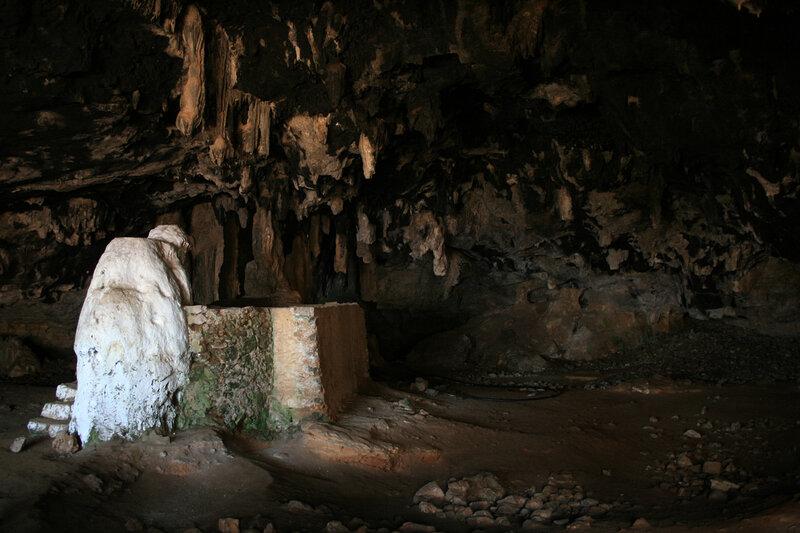 Пещера медведицы - Аркудиотисса
