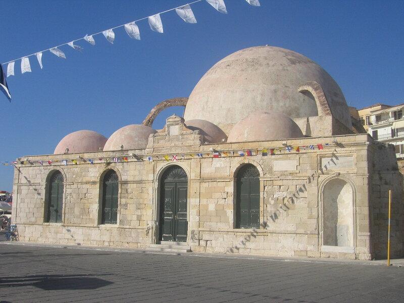 Крит, Арабские бани в Ханье