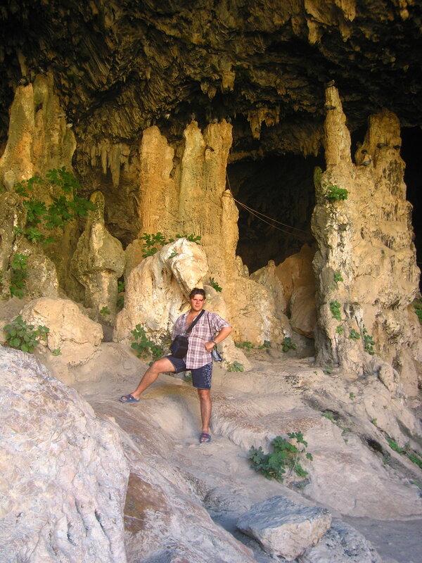 Крит, Пещера Святой Софии