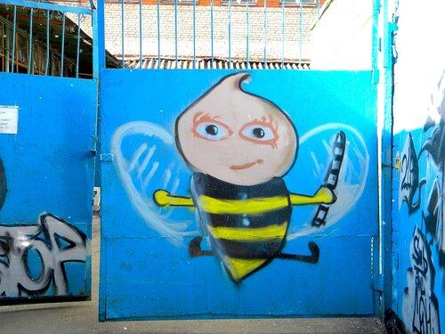 Мил-пчела*