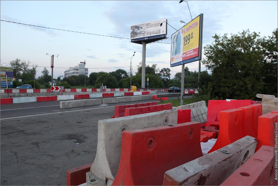 Ленинградка