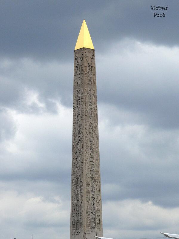 Луксорский обелиск на Площади Согласия (Place de la Concorde)