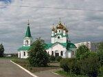 2008 06 13 Заринск 035