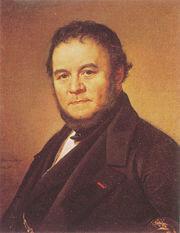Стендаль [Анри Мари Бейль] (1783-1842)