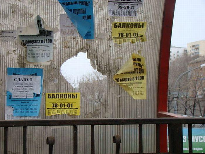 Гостевой маршрут для президента — переход на ост. «Фабрика «Заря»