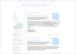 Дизайн для ЖЖ: Lightness (S2). Дизайны для livejournal. Дизайны для Живого журнала. Оформление ЖЖ. Бесплатные стили. Авторские дизайны для ЖЖ