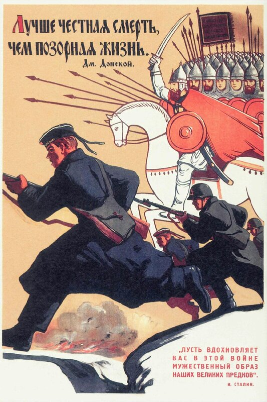 убей немца, смерть немецким оккупантам