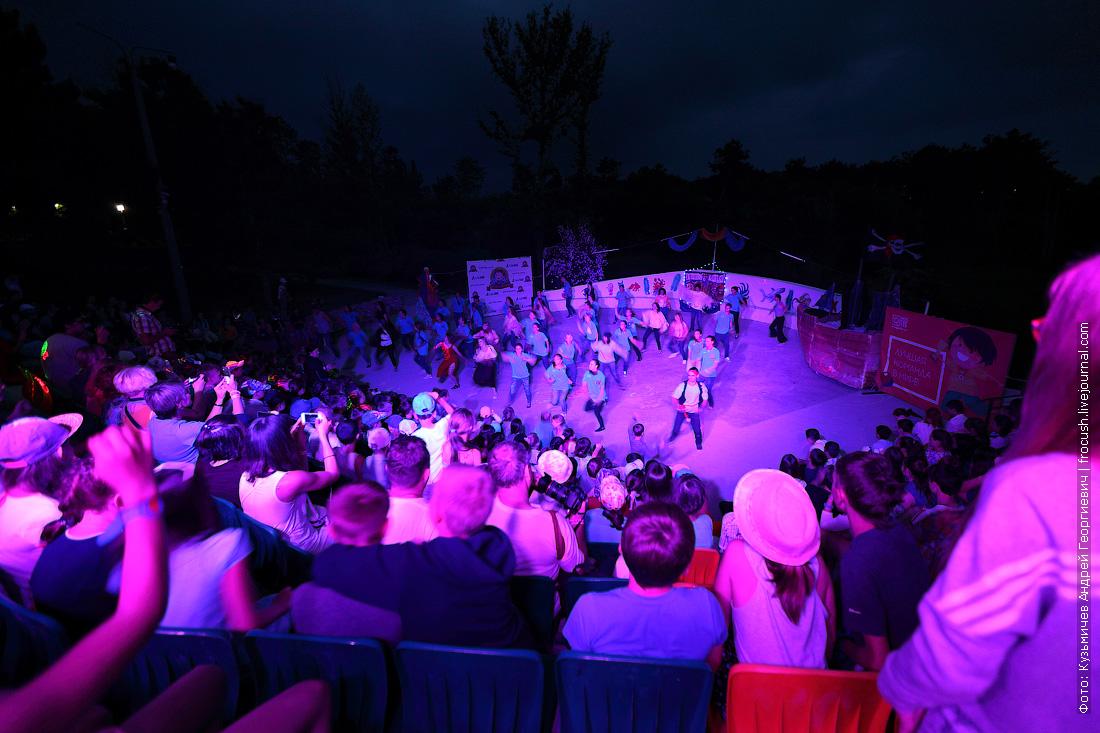 Крым конец смены в лагере Мульт-фильм вожатский концерт