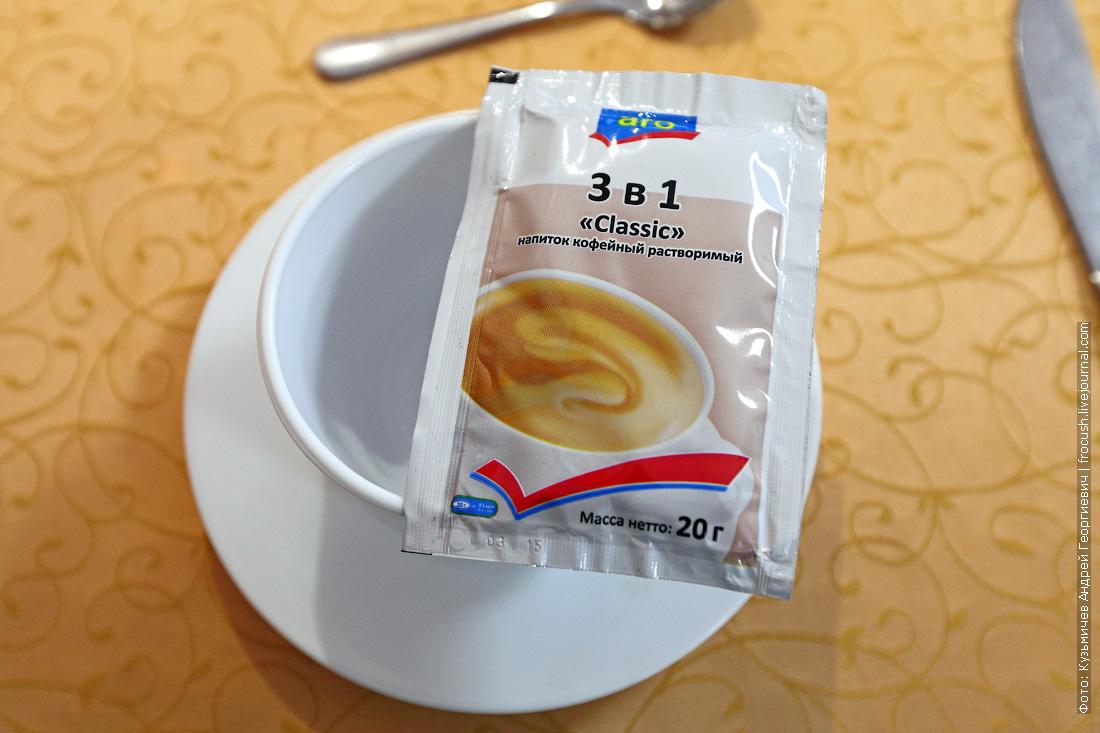 кофе чем кормят в ресторане теплохода