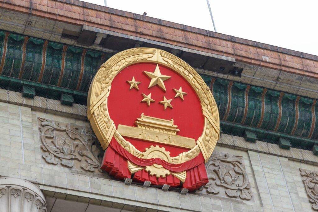 Герб КНР