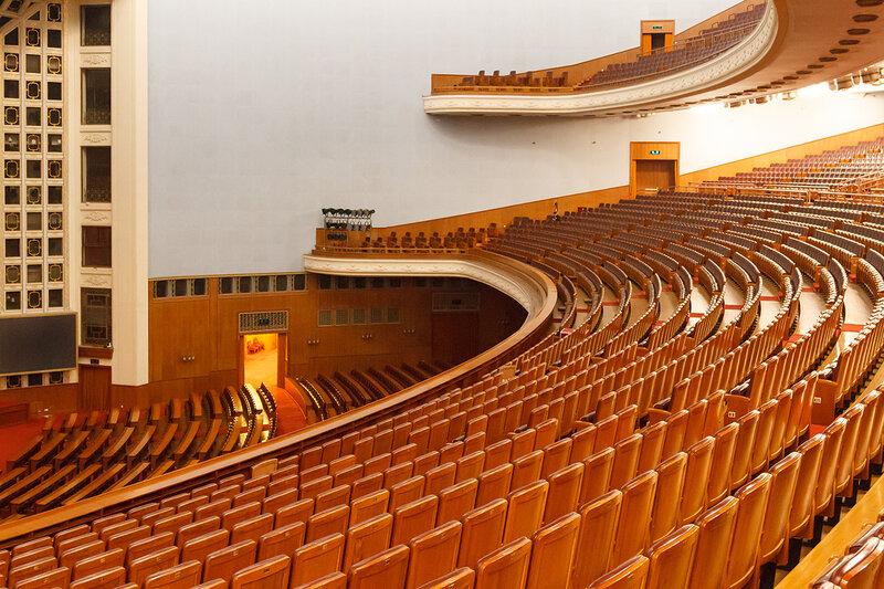 Парадный зал, Дом народных собраний, Пекин