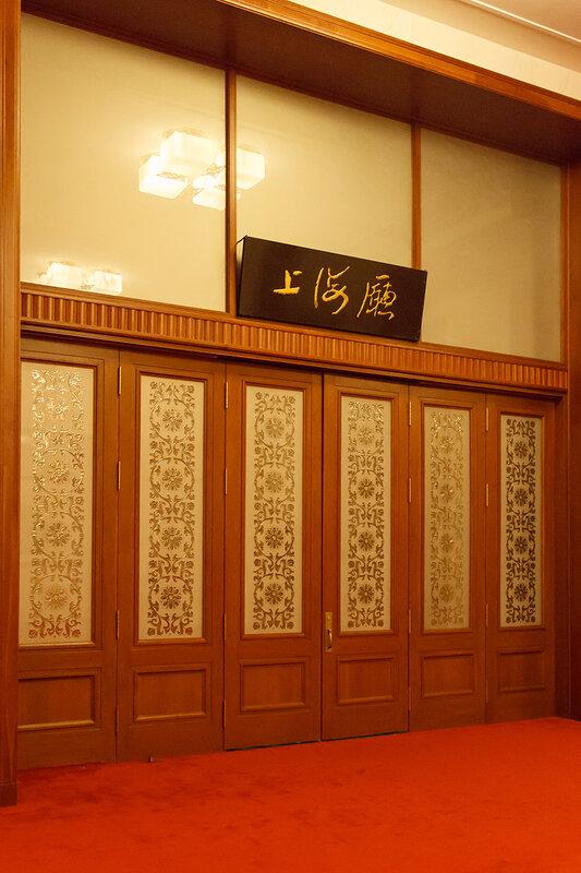 Двери зала Шанхая, Дом народных собраний, Пекин