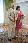 Свадьба Саши и Наташи