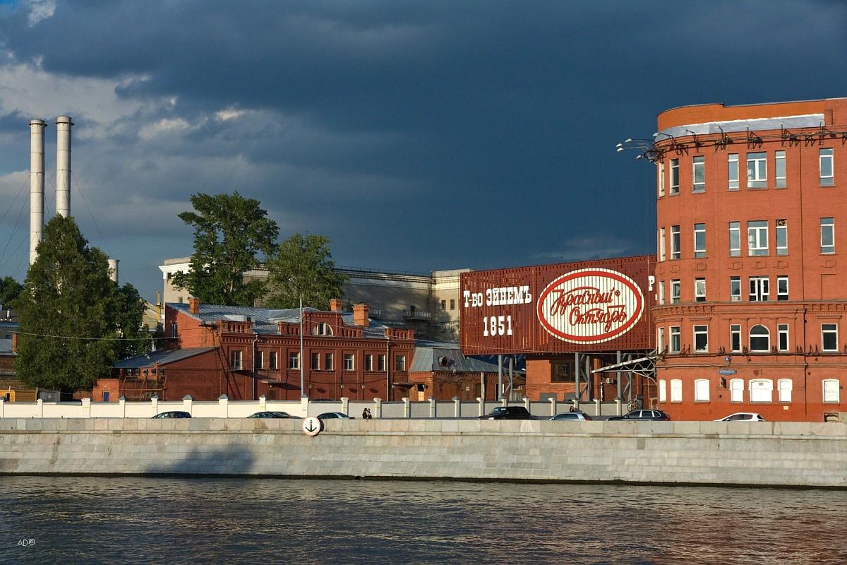 Территория кондитерской фабрики «Красный Октябрь»